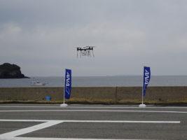 福岡市ドローン物流協議会 輸送検証を実施