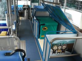 宮崎交通 路線バスで共同物流、ヤマト運輸・日本郵便と