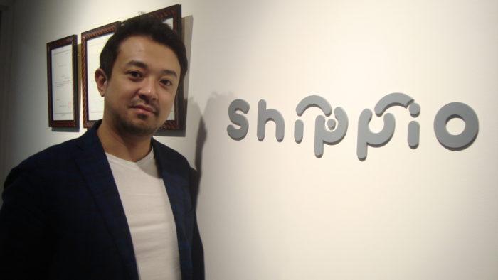 Shippio ソフトウェア活用で輸出入など諸手続きのフォロー