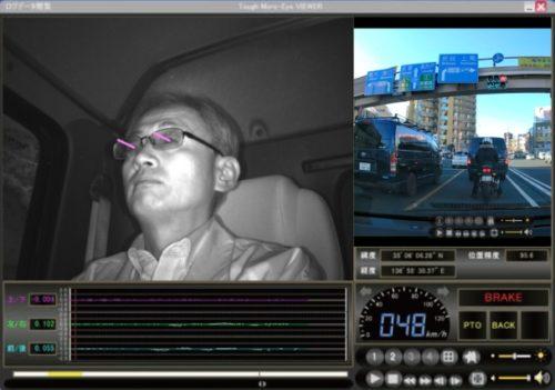 中日諏訪オプト電子 脇見居眠り運転を防止する新システム販売へ