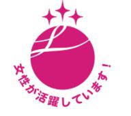 三井倉庫HD 女性活躍推進認定で最高評価を取得