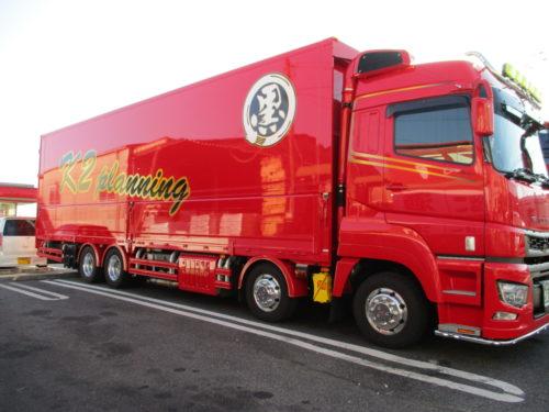 鮮烈な赤のトラック ケーツー企画の新車