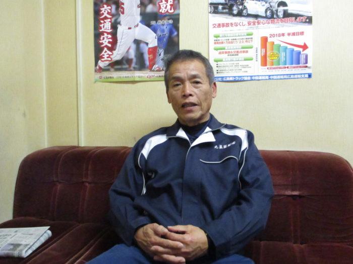 丸眞運輸 前眞澄社長 カープ一筋40年、用具運搬で球団支える