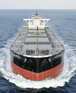 北海道電力 専用の石炭輸送船「ぴりかもしり丸」竣工