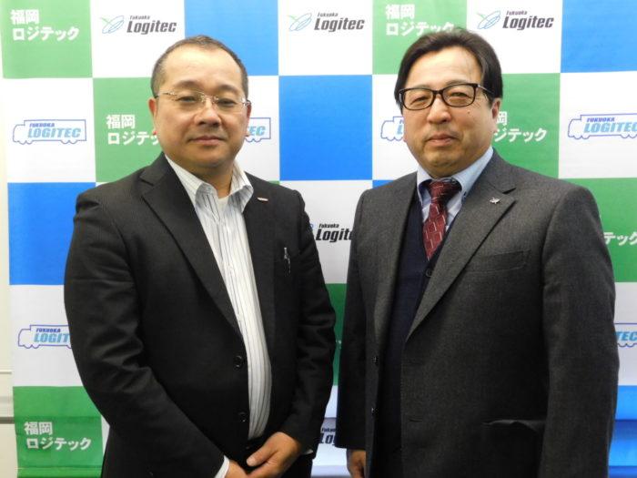 福岡ロジテックとカワキタエクスプレス 事業交流をスタート
