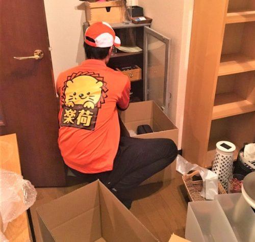 ゼネラルパーソンカンパニー 楽々荷造りサービス今期も対応可能