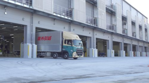 ヤマト 東京グローバルロジゲートが稼働、日本と海外を連結