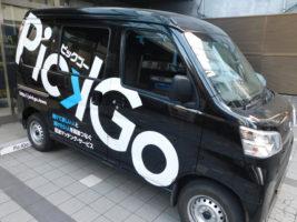 CBcloud「PickGo」 登録ドライバーが1万人を突破