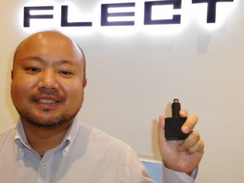フレクト 「GPS端末AP3」発売、エリア拡大で情報が正確に