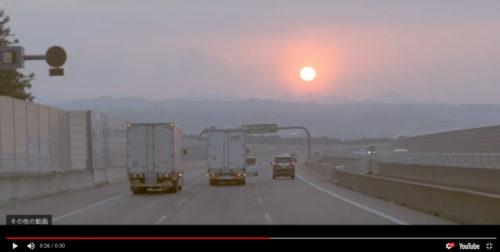 現役配車係とドライバーが動画制作「Axis Log Project」ドライバーを応援