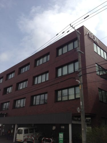 イオン北海道とマックスバリュ北海道 吸収合併契約を締結