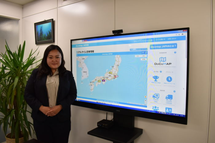 ドコマップジャパン 配車係や運転者の負担を軽減、車両動態管理システム