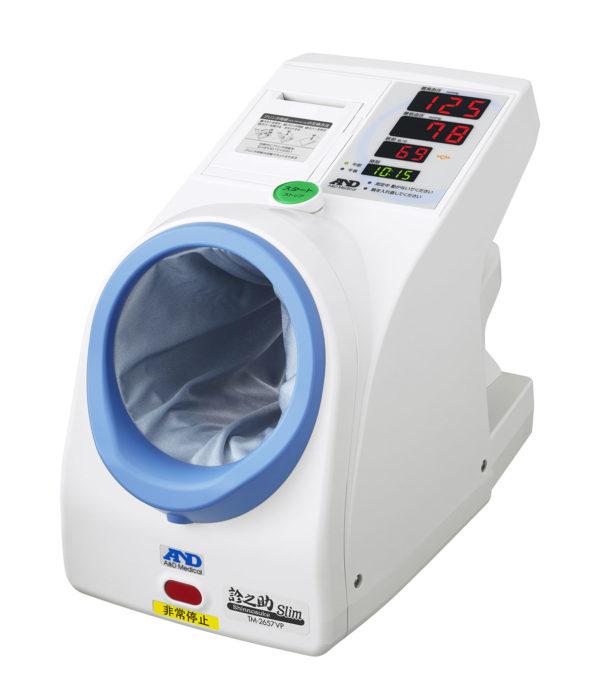 エー・アンド・デイ 全自動血圧計が全ト協の対象機器に採用