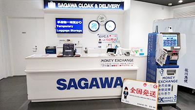 佐川急便 バスタ新宿内の手ぶら観光拠点で新サービス開始