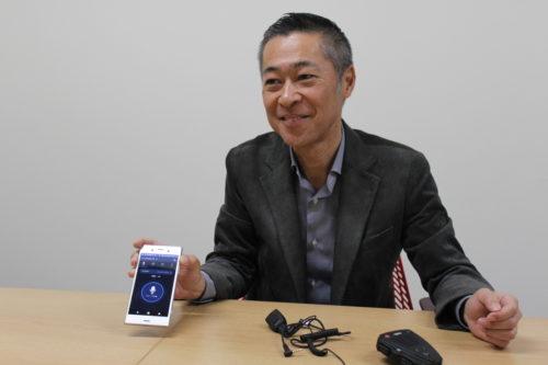 シアンス・アール スマホIP無線サービスを提供