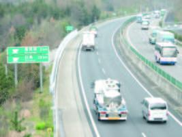 国交省 大型車対象の課金方式、欧州各国の高速道路は対距離制へ