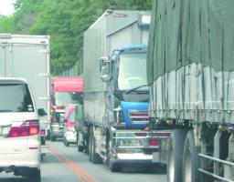 運送事業者取り巻く環境の改善を