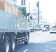 「未払い」で運賃交渉 荷主に現状訴え環境改善