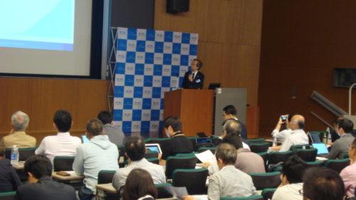 日本UAS産業振興競技会 セミナー開催「ドローン飛躍元年に」
