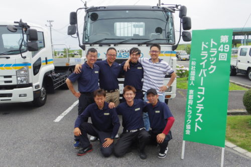 栄興運 ドラコンに5人参加、「自分の実力」知る機会