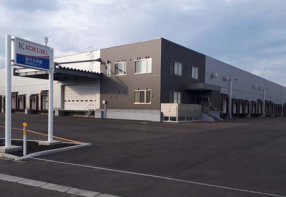 国分北海道 帯広総合センター開設、事業拡大への対応図る