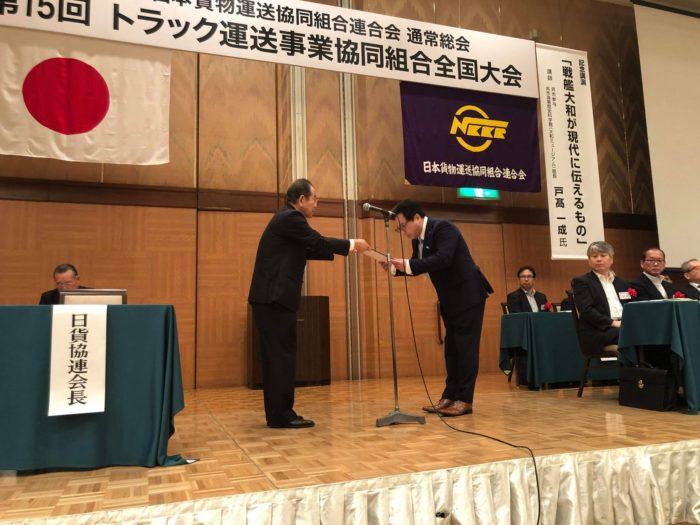 福岡ロジテック WebKIT成約件数が5年連続で1位獲得