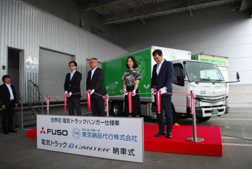 三菱ふそう 東京納品代行に日本初のハンガー仕様車納入