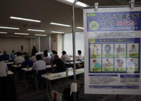 全ト協 岡山でSAS対策セミナー「防ごう健康起因事故」