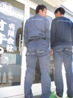 オオマチ 制服刷新、看板背負う責任感も