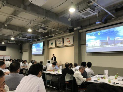 三和建設 人財をテーマにセミナー