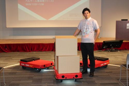 ZMP キャリロの重量版、可搬重量が2倍に