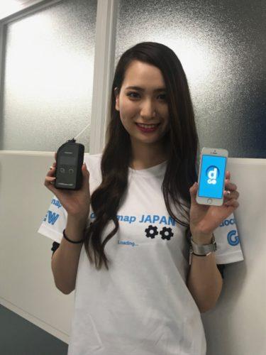 ドコマップジャパン 動態管理システム、営業車両に特化