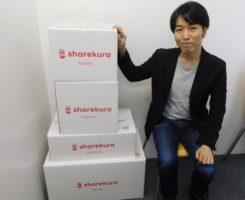 データサイエンスプロフェッショナルズ 宅配型トランクルームサービスを展開