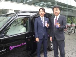 電子チケットシステム スマホで決済が可能、勝山タクシーが導入