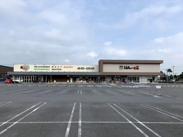 ハーズ 食品スーパーなど運営、競合店対策で生鮮4品を差別化