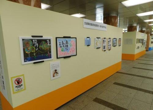 NASVA 事故の被害にあった方々の創作作品の展示会開催