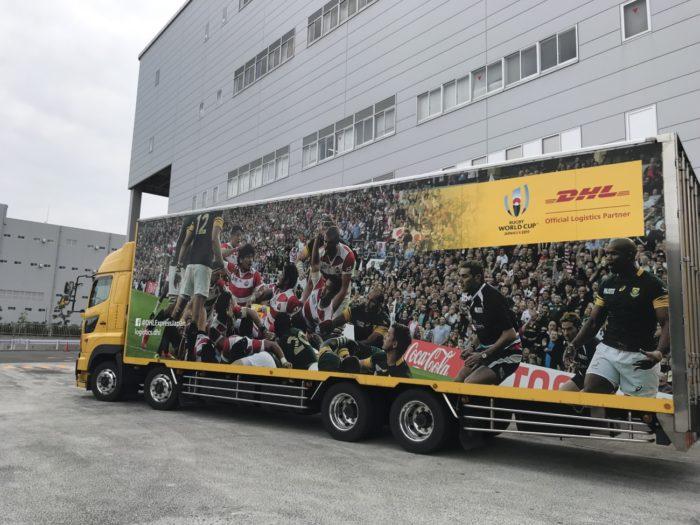 DHL ラグビーワールドカップの物流をサポート