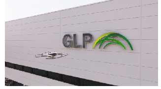日本GLPと楽天AirMap 物流施設群にドローン導入
