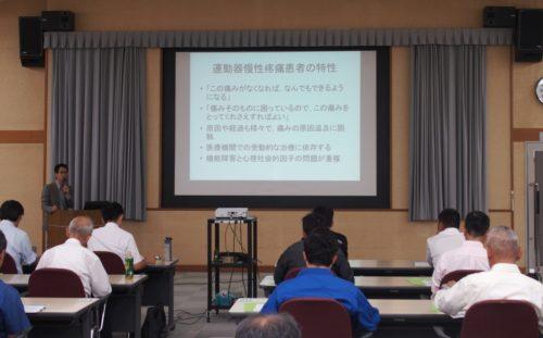 陸災防大阪府支部セミナー 腰痛予防法を伝授