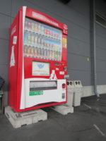 大和運送 自動販売機で募金、交通遺児に寄付