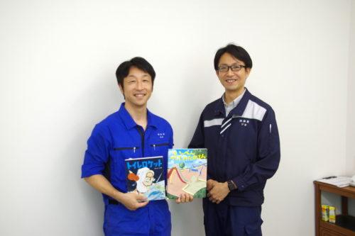 整備士は絵本作家「会社の応援に感謝」 暁興産 服部弘樹さん