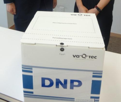 電波透過型の断熱ボックス 大日本印刷とva-Q-tecが共同開発