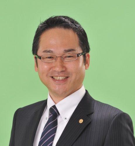 行政書士福島法務事務所