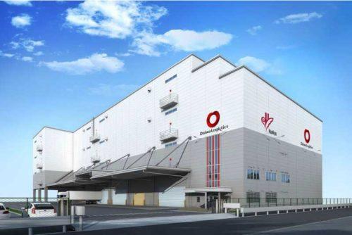 大和物流 京都物流センターの建て替えを発表