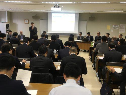 北海道次世代モビリティ活用研究会「少し先の社会を見据え」