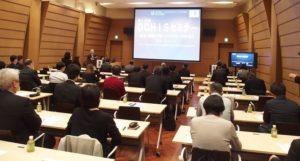 OCHIS 健康対策セミナーを開催、ナビシステム活用へ