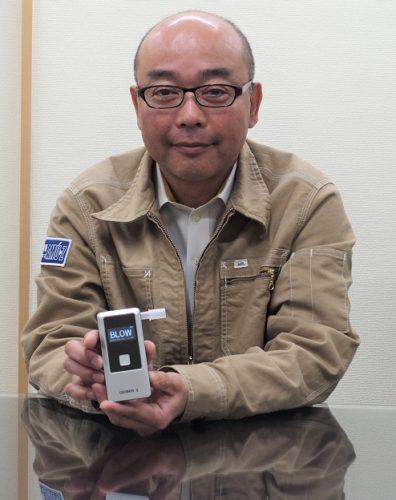 東洋マーク製作所 アルコール検知器「AC‐018」発売へ