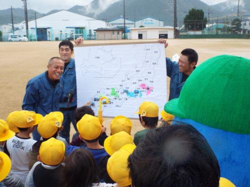 石見サービス 小学校の国語授業で貢献