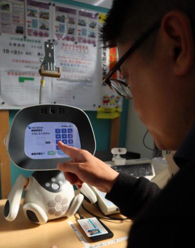 稗田商事 ロボット点呼を開始、西日本で初の導入に