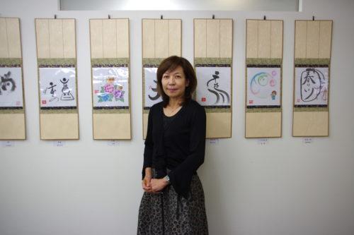 丸福の岩田社長 「もじあそび展」開催、魅力をもっと多くの人に
